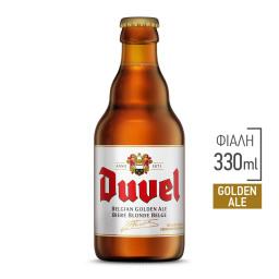 Μπύρα Golden Ale Φιάλη 330ml