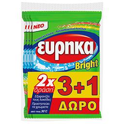 Ενισχυτικό Πλύσης Bright 4x60g 3+1 Δώρο
