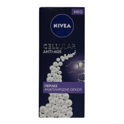 Serum Cellular AntiAge Πέρλες 30ml