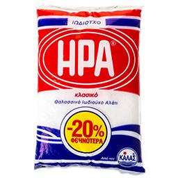 Αλάτι Κλασικό Σακουλάκι 500gr (20% Φθην.)