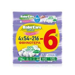 Μωρομάντηλα Sensitive Cotton 4x54 Τεμάχια Έκπτ.6Ε