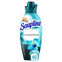 Συμπυκνωμένο Μαλακτικό Parf Supreme Μπλε Ιβίσκος 40 Μεζούρες