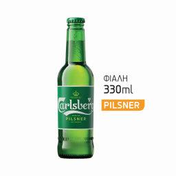 Μπύρα Φιάλη 330ml
