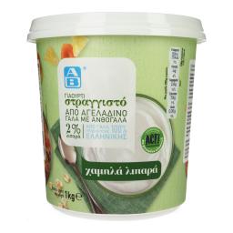 Γιαούρτι Στραγγιστό 2% Λιπαρά 1 kgr