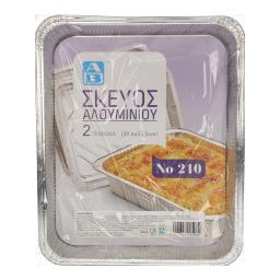 Σκεύος Αλουμινίου Ταψί Νο210 2 Τεμάχια