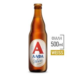 Μπύρα Weiss Φιάλη 500ml