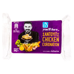 Σάντουιτς Chicken Coronation 205 gr