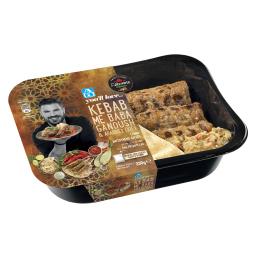 Κεμπάπ Baba Ganoush & Αραβικές Πίτες 330g