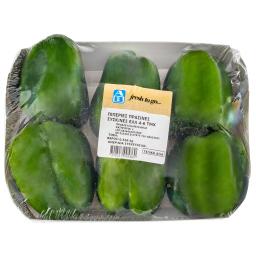Πιπεριές Πράσινες Συσκευασμένες Ελληνικές