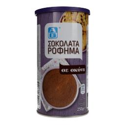 Ρόφημα Σοκολάτας 250g