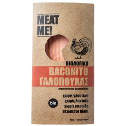 Μπέικον Bio Γαλοπούλας Meat Me 100g