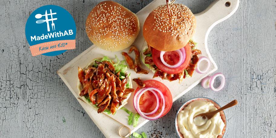 Burger με μανιτάρια πλευρώτους